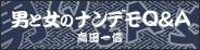 1221ba_takada.jpg