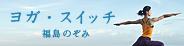 ba_fukushima.jpg