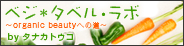 ba_tanaka.jpg