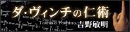 ba_yoshino.jpg