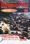 hiragana_01.jpg