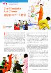 hiragana_02.jpg