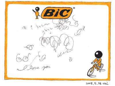 bic1.jpg