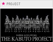 banner_KABUTO3.jpg