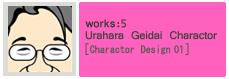 works5_tab