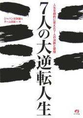 170-takada-book.jpg