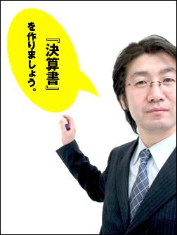1-3-10hino.jpg