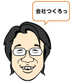 2-hino-estabulish-com.jpg