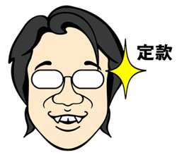 250hinosanch2.jpg