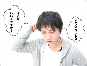 252-4-hino-seo.jpg