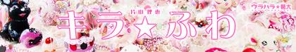 420_katayama_918.jpg