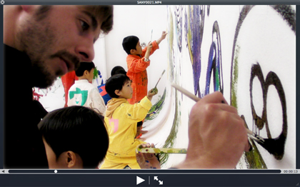 420_p_painting.jpg