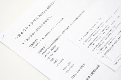 _MG_2017.jpg
