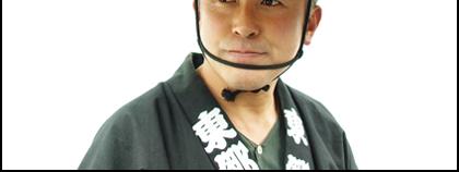 down420okazakiya1214.jpg