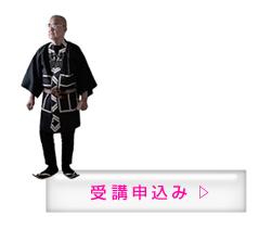 masagoro.jpg