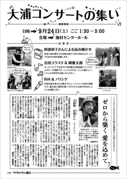 yamada_live.jpg