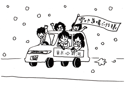 420yukiira.jpg